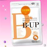 【ビーアップサプリ】ダイエット効果とバストアップ効果のあるプエラリアサプリ